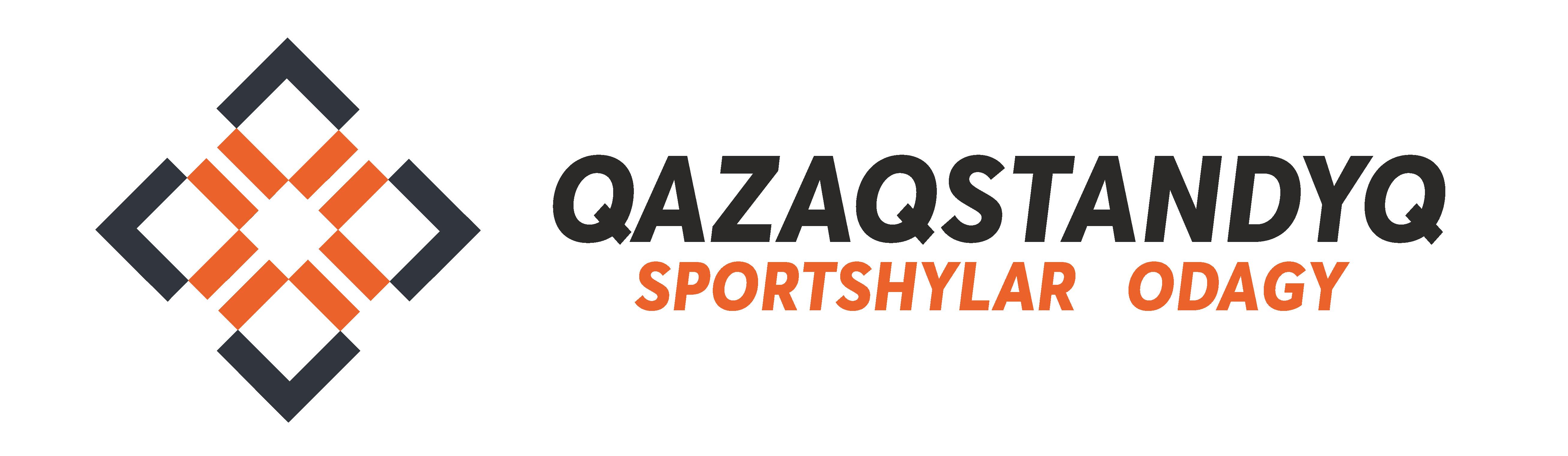 РОО «Казахстанский Союз Спортсменов»